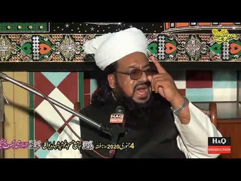 Waqia - Hazrat Saeed Bin Amir Se Awam Ke 4 Sawal - Maulana Mukhtar Ahmed Qadri