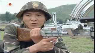 "North Koreans firing at ""U.S. Soldiers"""