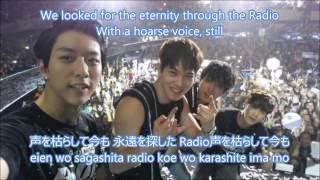 CnBlue-Radio Lyrics (English translation, Romanization & Japanese) MP3