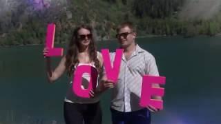 Клип Юрия и Алёны свадьба 9 июня 2018