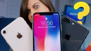 QUÉ IPHONE COMPRAR?? iPhone X vs iPhone 8 vs iPhone 8 Plus