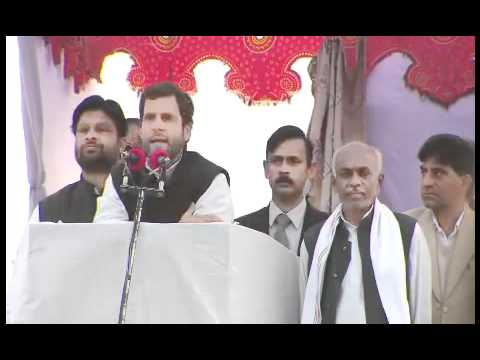 Rahul Gandhi addressing a public rally at Rath, Hamirpur (UP)   January 18, 2012 Part 1