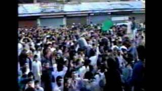 Ay Dunya Kay Munsifo (Kashmir Resistance Song)