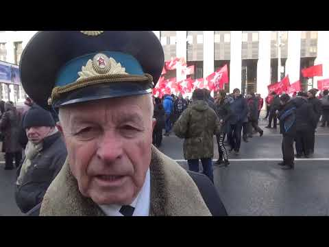 23.03.2019 г. Москва.