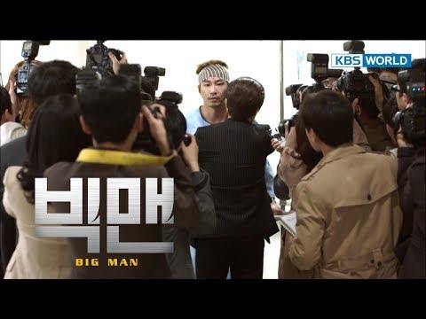 Big Man | 빅맨 - EP 2 [SUB : ENG, CHN, MAL, VI, IND]