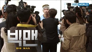 Video Big Man | 빅맨 - EP 2 [SUB : ENG, CHN, MAL, VI, IND] download MP3, 3GP, MP4, WEBM, AVI, FLV Maret 2018