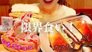 【高カロリー】コメダ珈琲店で限界まで食べてきた!カツカリーパン&シロノワールいちごチョコ!幸せすぎた【スイーツちゃんねるあんみつのランチ】