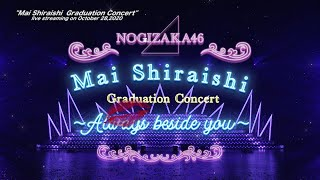 【LIVE】Mai Shiraishi Graduation Concert 〜Always beside you〜(for J-LODlive)