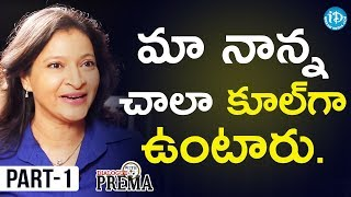 Manjula Ghattamaneni Exclusive Interview Part#1 || Dialogue With Prema | Celebration Of Life