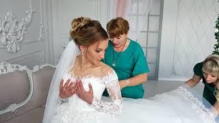 Сборы невесты и встреча 8 июня