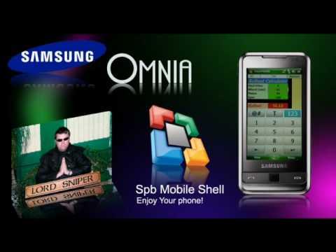 8 February 2009 Samsung Omnia HQ