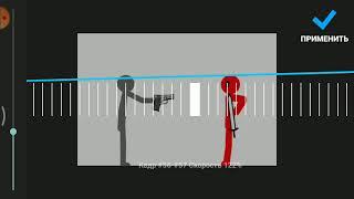 (Анимация) Серый против Красного Рисуем В Рисуем мультфильмы 2