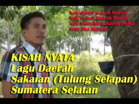 KISAH NYATA ( Beni Haryanto) ,. Lagu paling Top 2017 dangdut