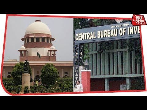 CBI विवादः Supreme Court में अगली सुनवाई शुक्रवार को