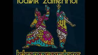Ludwik Zamenhof - Dhol kee Hopeasa