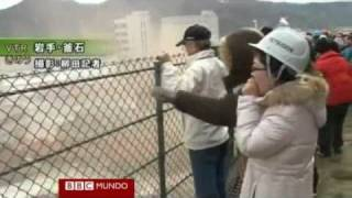 HORROR¡¡ JAPON TSUNAMI INCREIBLE VIDEO SIN COMENTARIOS SOLO AUDIO AUTENTICO RASHIDABRAHAM DJ