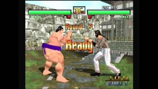 Virtua Fighter 3TB (Dreamcast) Review - Last Call Games