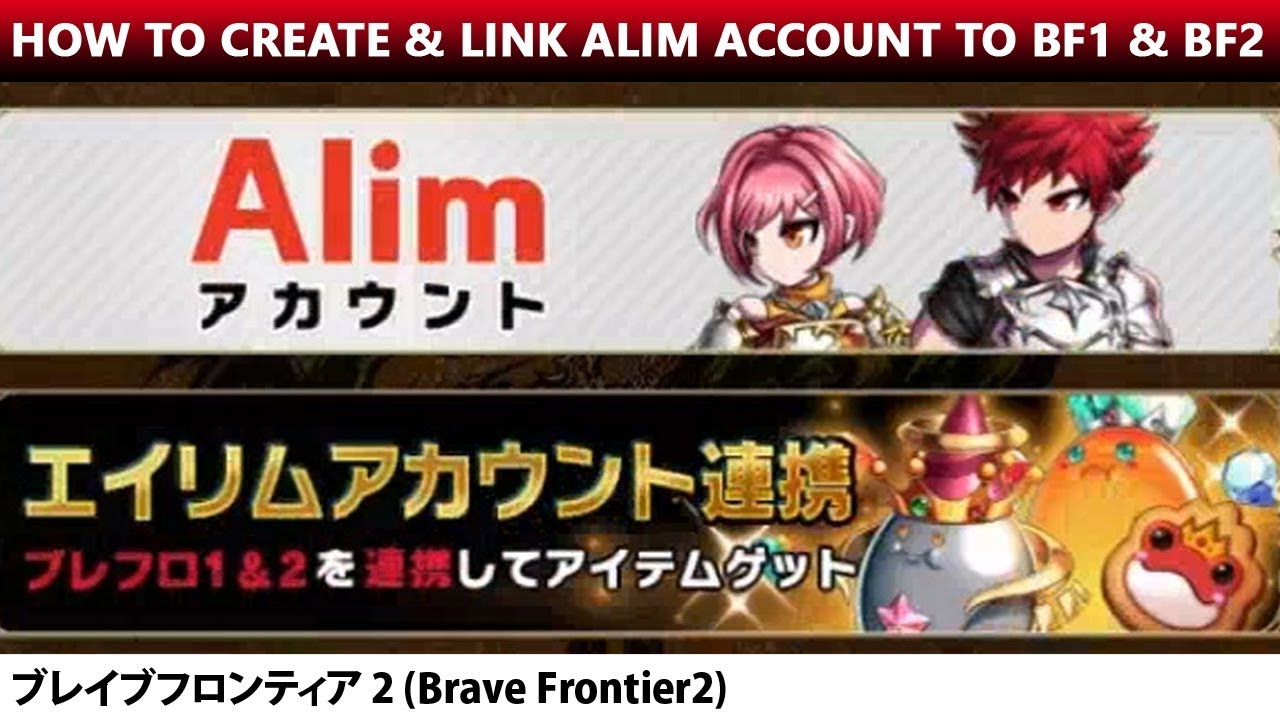 how to create alim account