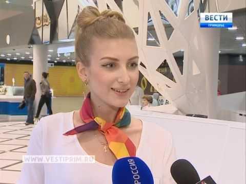 Во Владивостоке открылся первый концептуальный торговый комплекс «Седанка Сити»