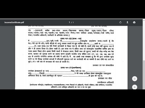 How To Download New Scholarship Income Certificate Format SJE