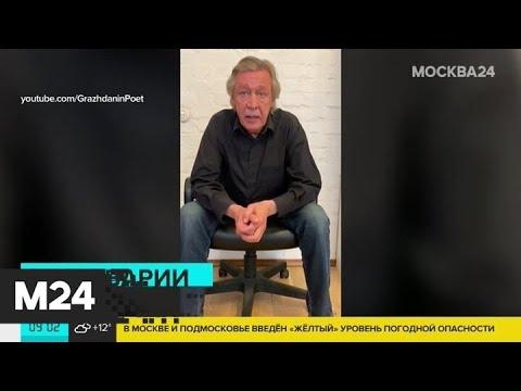 Ефремов обратился к родным погибшего спустя несколько дней после ДТП - Москва 24