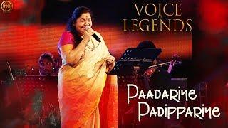 Paadariye Padippariye  KS Chithra  Sindhu Bhairavi  Voice of Legends Singapore