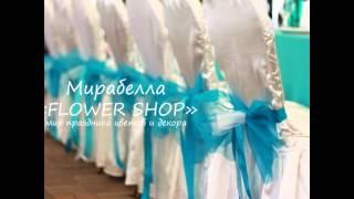 видео Бирюзовая свадьба: фото!