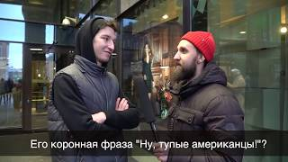 ПЛАЧУ ДЕНЬГИ ЗА ОТВЕТЫ НА ВОПРОСЫ  О ЮМОРЕ /  НЕГОДЯЙ TV