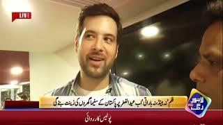 """Film """"Na Band Na Baraati"""" will be released this Eid-ul-Fitr"""