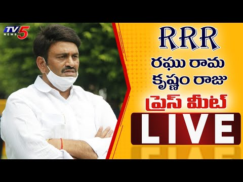 MP Raghu Rama Krishnam Raju LIVE    MP RRR LIVE    TV5 News Digital