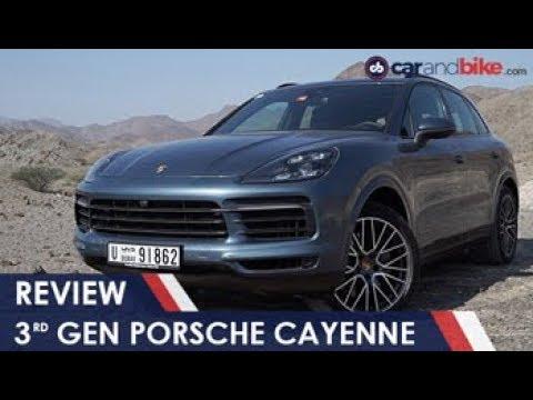 2018 Porsche Cayenne Review   NDTV carandbike