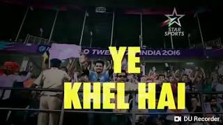 Kohli hai song