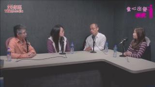 Publication Date: 2018-01-16 | Video Title: 回歸自然:鄉師自然學校【童心出發】主持:Yuki、Danny