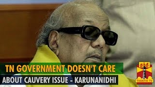 Tamil Nadu Government Doesn