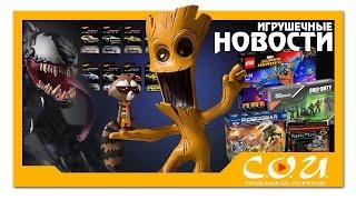 Багато раритетів від Технолога - Битви Fantasy, БЖ і RoboGear | Набори LEGO і Mega Construx 2017