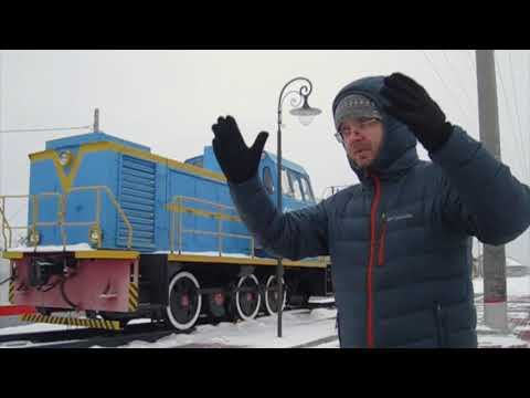 Города Тульского края / Щекино