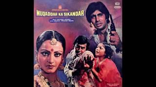 Lata Mangeshkar_Dil To Hai Dil (Muqaddar Ka Sikandar; Kalyanji Anandji, Anjaan; 1978)