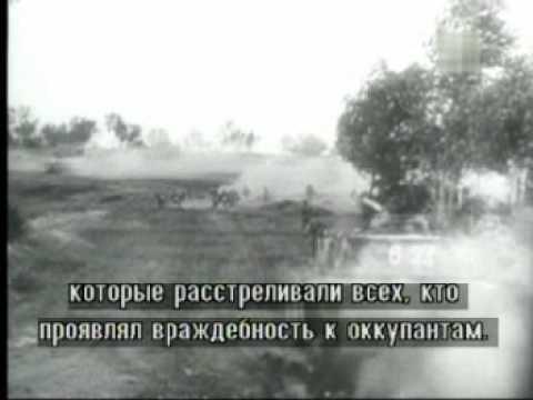Katyn Massacre , Катынский Pасстрел ,Zbrodnia katyńska, Film Dokumentalny , Czesc I