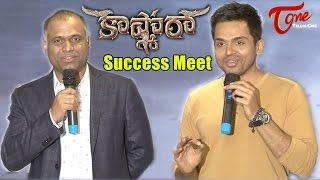 Kaashmora Movie Success Meet   Karthi, Nayanthara, Sri Divya   #Kaashmora