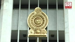 Motion requesting five-judge panel for Mahinda's appeal rejected