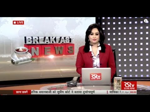 English News Bulletin – Apr 21, 2018 (8 am)