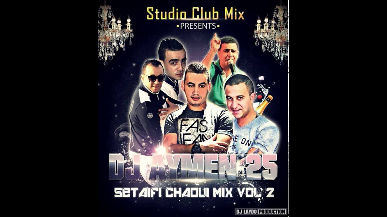 compilation arrassi staifi & chaoui 2015