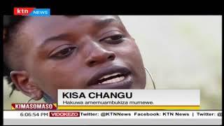 Kutangaza hali ya virusi vya HIV  Kimasomaso Sehemu ya Kwanza