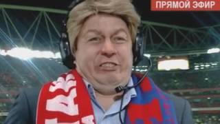 Большая разница: Пародия на футбольных комментаторов (Часть 1)