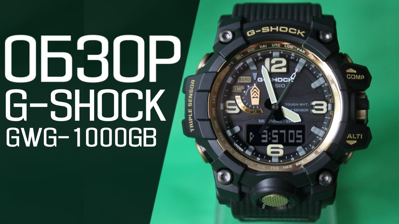 G-SHOCK DW-5600P-1E | Обзор и настройка (на русском) | Купить со .