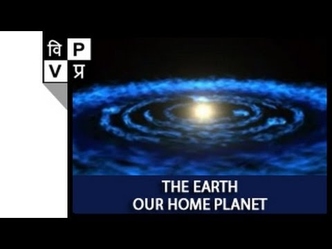 Episode 1 The Earth Our Home planet in Hindi