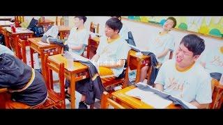 國立苑裡高中第11屆畢業影片 ╳ 309水果班【打手槍篇】