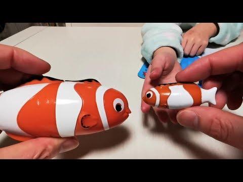 Give Me! Special Toy Of Hamleys☆Dippy Divers In The Bath☆NEMO Like・ニモみたいにお風呂でおよぐバストイ【ハムリーズ】