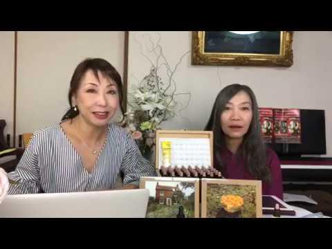 柴﨑陽子&バッチフラワーレメディ京ヶ島弥生