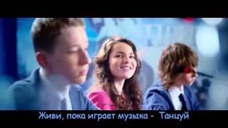 Живи настоящим   Текст песни   Фёдор Бондарчук  ТИНА   Семён Трескунов OST «Призрак»